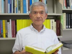 Хироо Накамура - доктор философии, Профессор кафедры прикладной этики Наганского национального технологического колледжа
