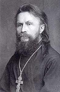 Русский философ, богослов, православный священник Сергей Николаевич Булгаков
