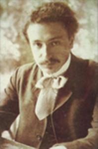Сеземан Василий Эмильевич