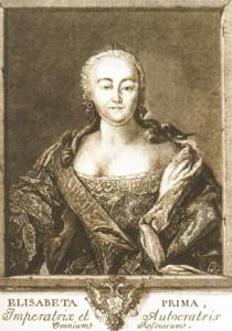Русская императрица Елизавета I Петровна