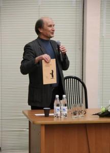 Prof. Vladimir N. Bryushinkin2