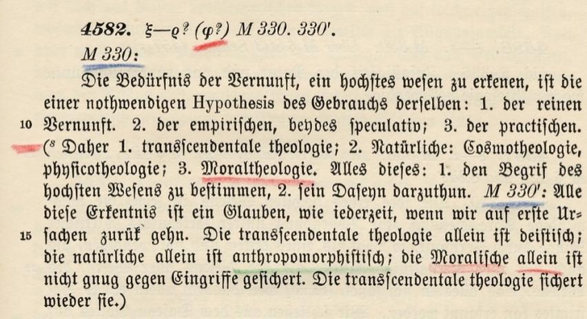 Рис. 6. Рефлексия 4582